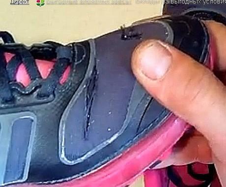кроссовки дефект