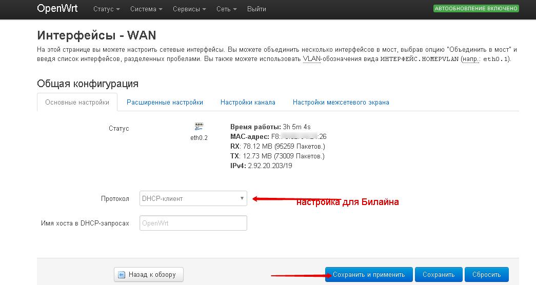 5_WAN_Edit